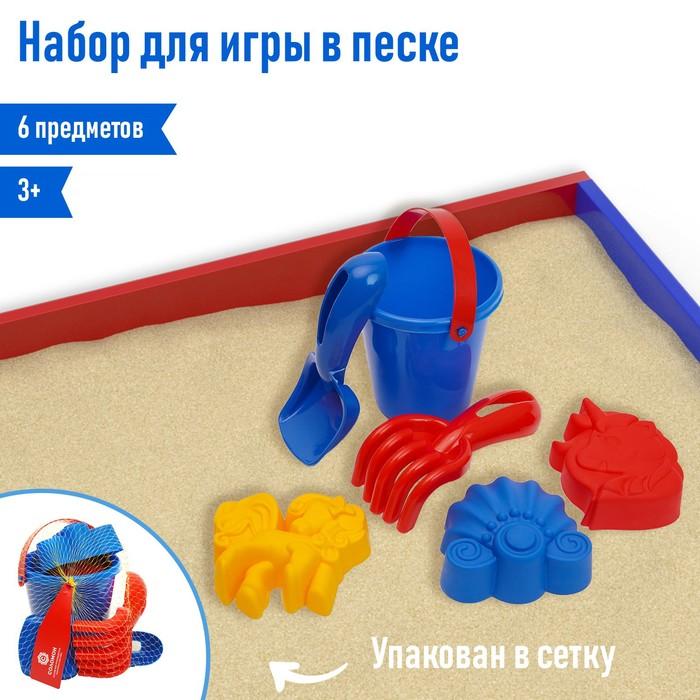 Набор  для игры в песке №44  ( Ведёрко + 3 формочки,грабельки,лопатка)
