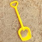 Лопатка №1, 40 см, цвета МИКС