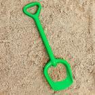 Лопатка для ребёнка, 40 см, цвета МИКС - Фото 4