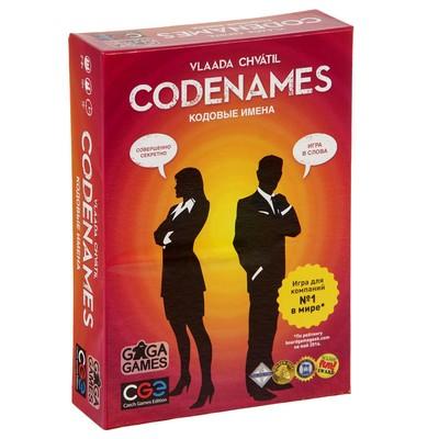 Настольная игра «Кодовые имена Codenames» - Фото 1