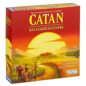Настольная игра «Колонизаторы»
