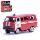 Машина металлическая «Пожарная служба», масштаб 1:50, инерция