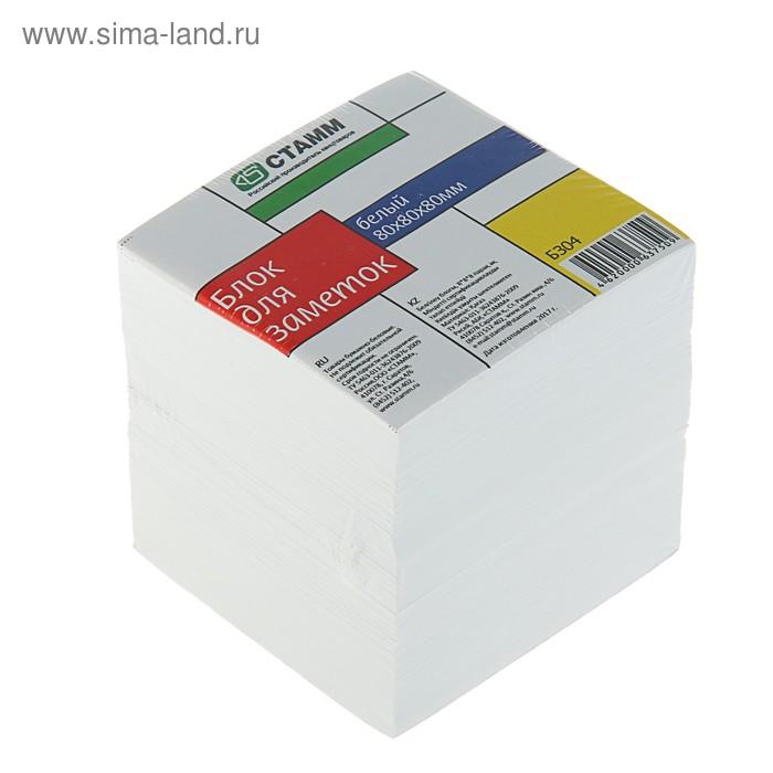 Блок бумаги для записей, 8 x 8 x 8 см, 80 г/м2, белый