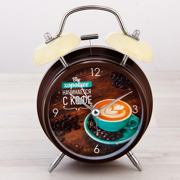 Будильник «Хорошее начинается с кофе», d11 см