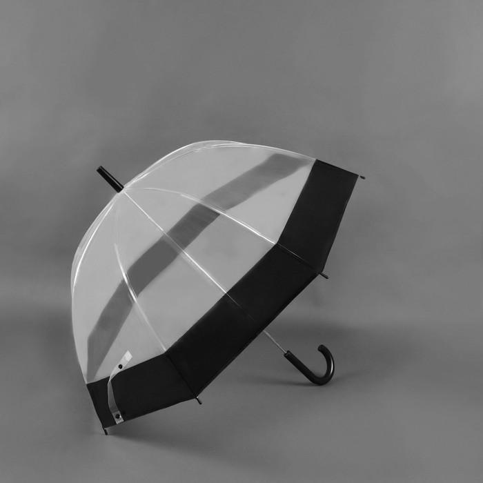 Зонт - трость полуавтоматический «Кант», 8 спиц, R = 41 см, цвет чёрный