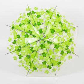 Зонт детский «Листочки», полуавтоматический, r=45,5см, цвет МИКС Ош