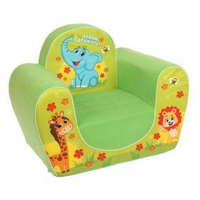 Мягкая игрушка-кресло «Давай дружить: Звери» Ош