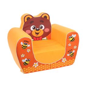Мягкая игрушка-кресло «Медвежонок» Ош