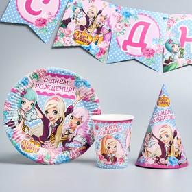 Бумажная посуда 'С Днем Рождения!', Королевская Академия, на 6 персон Ош