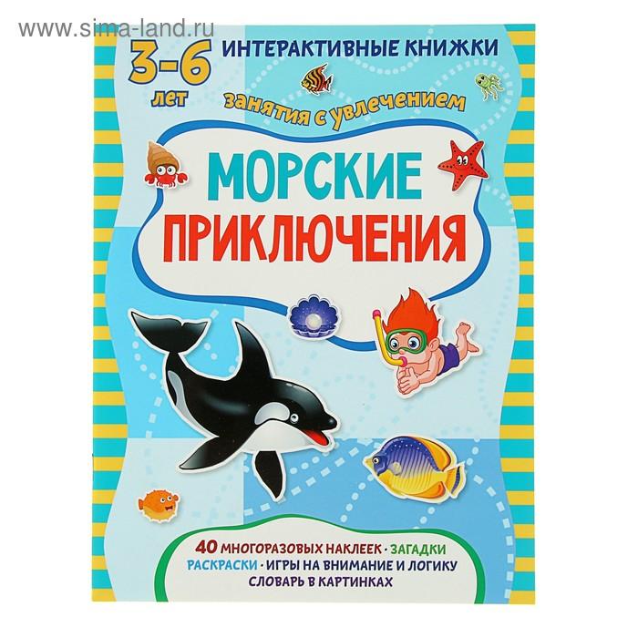 Приложения в Google Play – Раскраска: раскраски для детей и малышей | 700x700