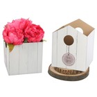 Коробка–домик для цветов складная «Белый скворечник», 15 х 19 см - Фото 1