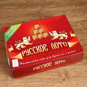 "Лото Русское ""Два Грифона"" микс"