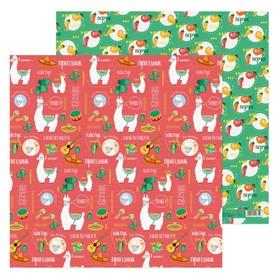 Бумага для скрапбукинга «Лама», 30.5 × 30.5 см, 180 г/м