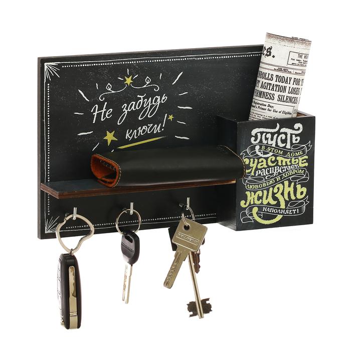 Ключница деревянная с полкой и карманом
