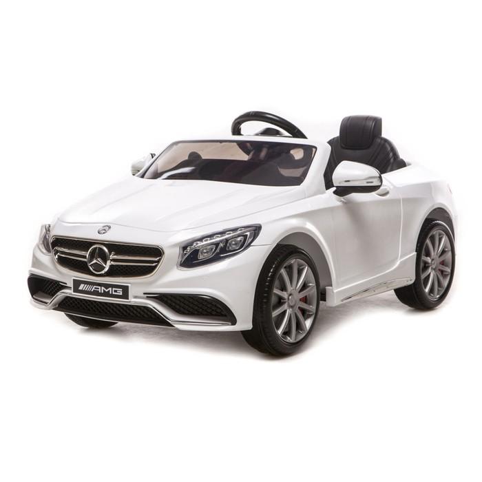 Электромобиль MERCEDES-BENZ S63 AMG, EVA колёса, кожаное сидение, цвет белый глянец