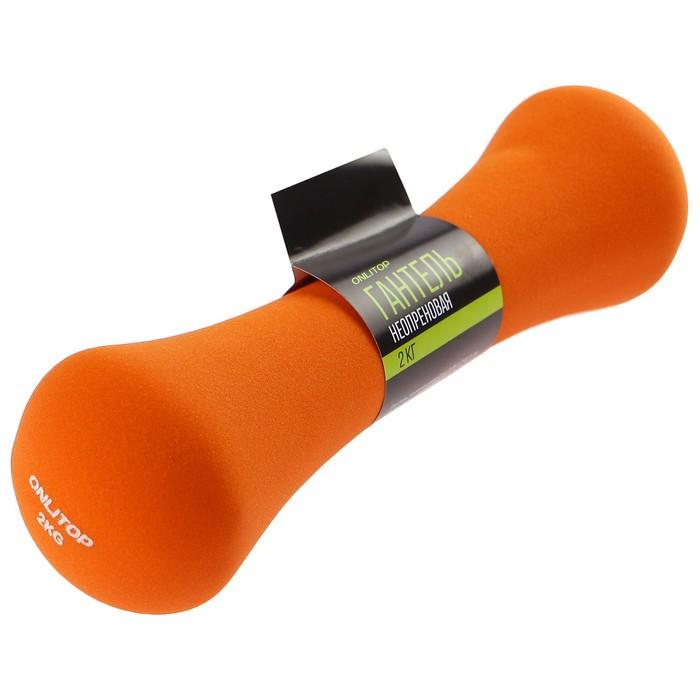 упражнения для живота с гантелями в картинках табличка содержит