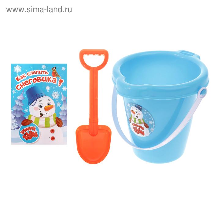 Игровой набор «Снеговик», МИКС