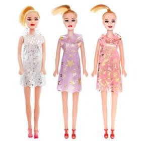 Кукла модель «Тина», в платье, МИКС Ош