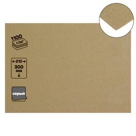 Картон переплётный 1.75 мм, 21 х 30 см, 1100 г/м², серый Ош