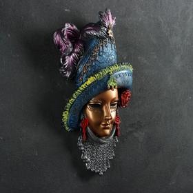 Венецианская маска 'Леди в шляпе' золото МИКС  32см Ош