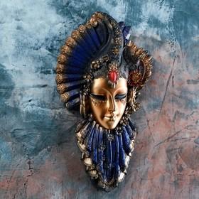 Венецианская маска 'Рубин' 32см МИКС золото Ош