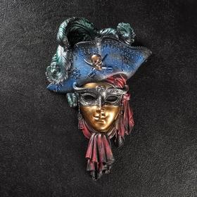 Венецианская маска 'Пират' 30см  золото МИКС Ош