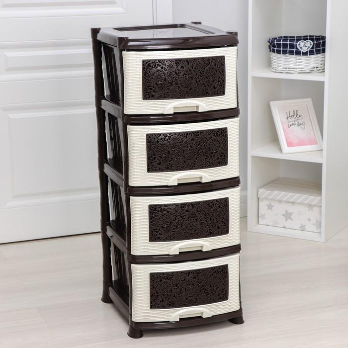 Комод 4-х секционный «Ажур», цвет коричневый