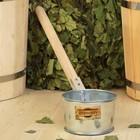 Ковш для бани из оцинкованной стали, 0.7л, 50 см, с деревянной ручкой,
