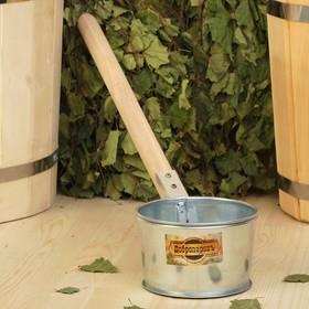Ковш из оцинкованной стали, 0.7л, 50 см, с деревянной ручкой,