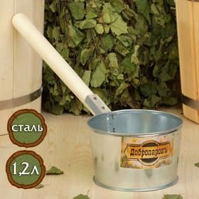 Ковш для бани из оцинкованной стали, 1.2л, 45 см, с деревянной ручкой, 'Добропаровъ' Ош