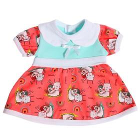 Одежда для кукол «Платье Забияка», МИКС