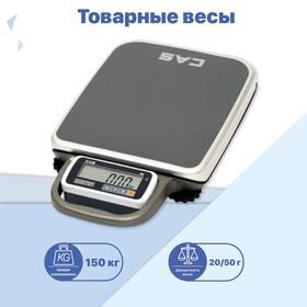 Товарные весы CAS PB-150 Ош