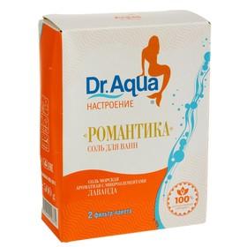 Соль морская Dr. Aqua ароматная  Лаванда   «Романтика», 500 гр Ош