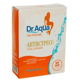 Соль морская Dr. Aqua ароматная  Шалфей  «Антистресс», 500 гр Ош