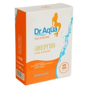 Соль морская Dr. Aqua ароматная  Бергамот  «Энергия», 500 гр Ош