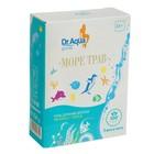 Соль для ванн детская «Море трав» Чистотел и Череда, 450 гр