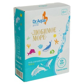 Соль для ванн детская «Любимое море» Череда, 450 гр