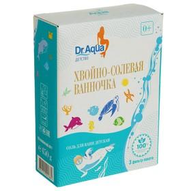 Соль для ванн детская «Хвойно-солевая ванночка», 450 гр Ош