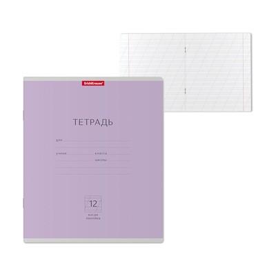 Тетрадь 12 листов в косую линейку «Классика», обложка мелованный картон, блок офсет, фиолетовая - Фото 1