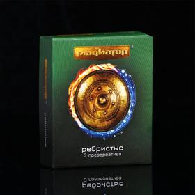 Презервативы «Гладиатор» ребристые, 3 шт Ош