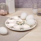 Подставка для яиц Доляна «Цветы шиповника», d=20 см - Фото 2