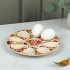 Подставка для яиц «Сад роз», 20×2 см