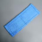 Насадка для плоской швабры Доляна, 44×15 см, микрофибра, цвет голубой - Фото 1
