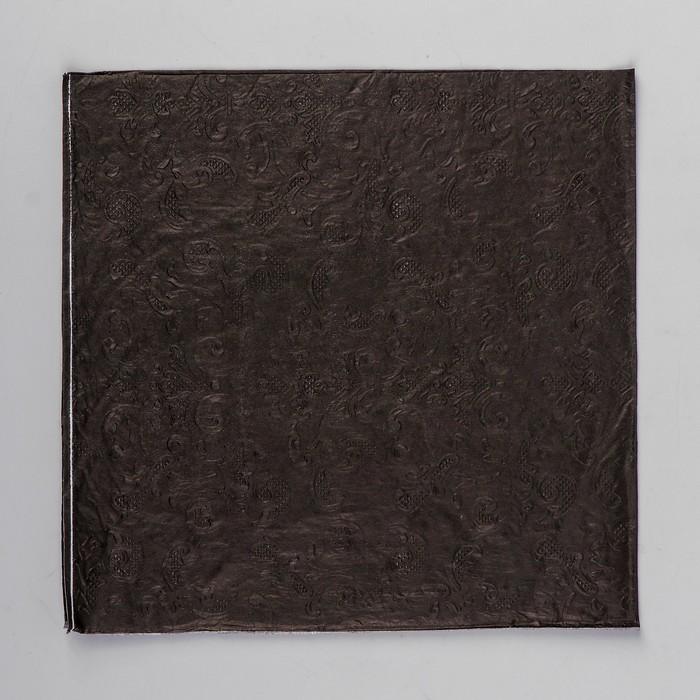 Салфетки бумажные, однотонные, выбит рисунок, 33х33 см, набор 20 шт, цвет чёрный