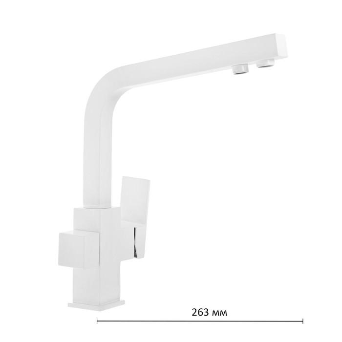купить Смеситель для кухни Accoona  A5179-6G, с выходом для питьевой воды, латунь, белый