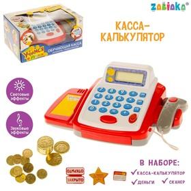 Касса-калькулятор «Учимся и играем», с аксессуарами, световые и звуковые эффекты Ош