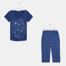Комплект женский (футболка, бриджи), цвет МИКС, размер 46