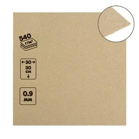 Картон переплетный 0.9 мм, 30х30 см, 540 г/м², серый Ош
