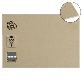 Картон переплетный 2.5 мм, 21х30 см, 1250 г/м², серый Ош