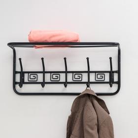 Вешалка настенная с полкой на 5 крючков «Ажур», 60×28×21 см, цвет чёрный